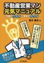 20110422hongenkihyousi